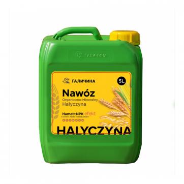 Гумат калію + NPK / NAWOZ (Імпорт)