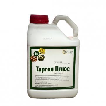 Таргон - S (аналог Тарга Супер)