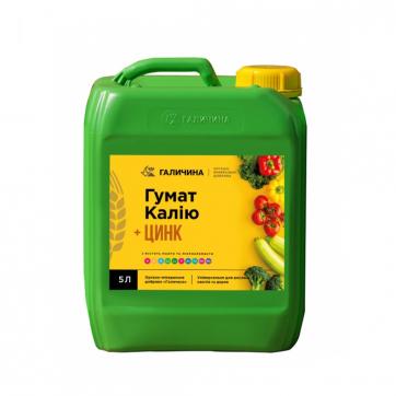 Цинк + Гумат калію (виробництво ЄС)