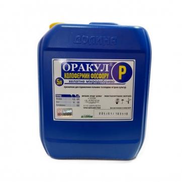 оракул фосфор 5 л